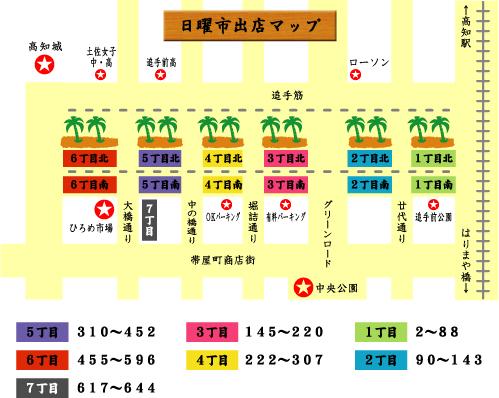 日曜市マップ(出店者地図)